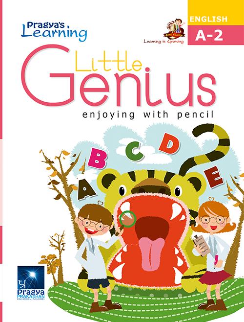Little Genius English A-2
