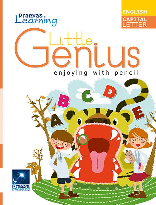 Little Genius English Capital Letter