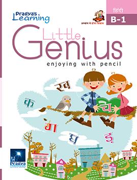 Little Genius Hindi - B-1