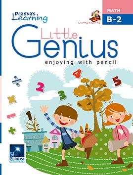 Little Genius Math B-2
