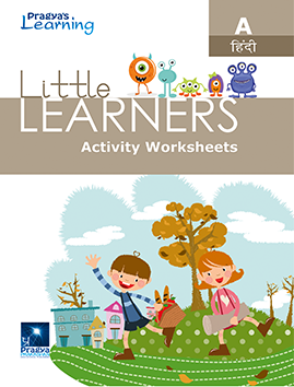 Little Learners worksheet Hindi-A