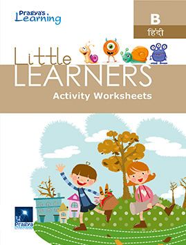 Little Learners worksheet Hindi-B