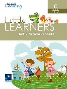 Little Learners worksheet Hindi-C