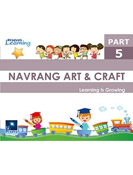Navrang - 5